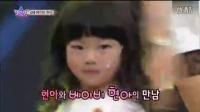 【百度Kpopstar吧】罗夏恩SK舞蹈-1