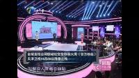 爱情保卫战 2014:涂磊犀评买卖爱情 挥金女哑口无言 20141126