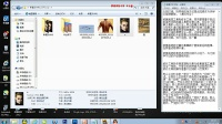 [PS]PS教程 photoshop教程 PS仿制图章修补工具的应用-51RGB
