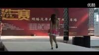 最新广东广州内衣秀 -模特走秀   (3)