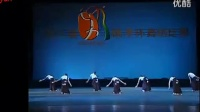藏族舞蹈组合《牧羊姑娘》表演:中央民族大学舞蹈学院_640x410_2.00M_h.264