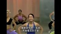 大量消耗脂肪的强力普拉提斯_标清