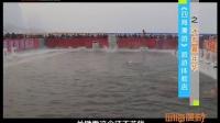 四海漫游20141128