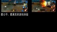 "Ai视频组出品:弑魂""一骑当千""争霸赛女神助阵现场解说"