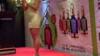 视频: 主持人富莉_天姿堂化妆品有限公司招商会