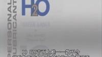 美国进口JO人体润滑剂润滑油夫妻房事润滑液       淘宝店铺搜索   黑卡站
