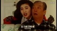 林正英僵尸鬼片大全国语版 恐怖片最新恐怖片 赢钱专家2_高清