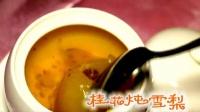福鼎论坛「美女吃货团」第二期在【碧桃蜜丝】餐厅