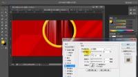 [PS]ps平面设计教程photoshop基础入门视频教程:女装双12海报