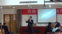 赵海河老师视频——如何正确理解培训的意义
