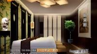 《空间魔法师》-SPA会所设计幸福空间家居装修交换空间