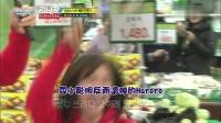 running man 120318 E86 第一届Running Man锦标赛 <高清中字>