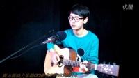唐山新动力琴行  二东吉他弹唱宋冬野的《安河桥》好有感觉!!