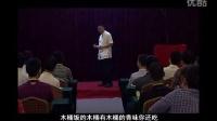 毛俊程《自动营销策略》现场视频录像