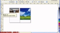 平面设计_CorelDRAW实例汽车画册内页教程 _cdr教程实例