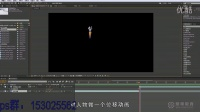 [AE]After Effects 玩转创意视频飞天破地AE教程AE学习AE视频AE全套