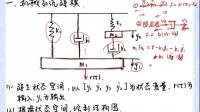 北京理工大学2014年自动控制理论810考研真题答案与详解