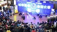 2014.11.29 包头维多利街舞大赛