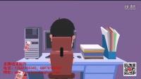 产品设备演示动画制作 北京flash演示动画制作-龙腾动漫