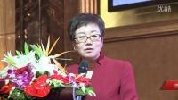 2014第五届中国-北美国际教育交流论坛李总致辞