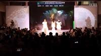 深圳市第八届职工技术创新运动会服装设计职业技能竞赛总决赛2