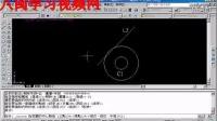 AUTOCAD 3D入門03畫出一個半徑30並與圓C1相切
