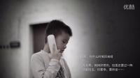 留守儿童心愿MV《爱的守望》感动数万在外打工父母 02