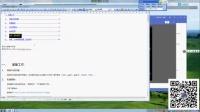 苹果版营销软件安装视频教程,使用教程微信duanpeivx
