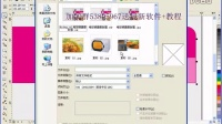 CorelDRAW高级教程 产品类--电饭锅画册封面cdr教程
