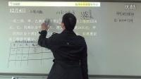 2014杭州学而思-小升初每日视频之杯赛篇-应用题部分-第四天