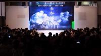 深圳市第八届职工技术创新运动会服装设计职业技能竞赛总决赛3