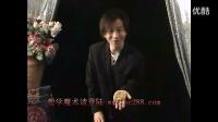 刘谦硬币魔术魔术教学视频演示
