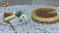 经典重芝士蛋糕介绍liao