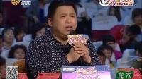 春晚总动员:打渔哥刘宏伟演唱《我的太阳》