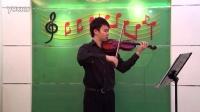 新小提琴集体教程第一册(邵光禄)24 小司机