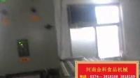 高档桃酥自动成型机(成型喷浆撒果仁摆烤盘)