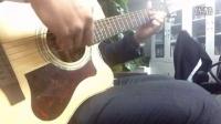 【琴友】吉他指弹《黄昏》(视频)