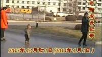 奇诺成长记录 邢台新世纪广场玩耍66