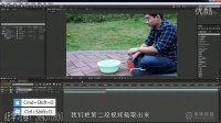 [AE]After Effects 玩转创意视频 AE基础AE粒子特效AE自学AE特效教程