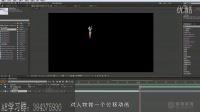 [AE]After Effects AE创意教程AE瞬间移动教程AE基础AE入门AE高级教程AE全套自学