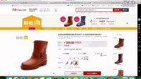 how to signup and use taobao