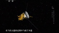 了解宇宙如何运行Ⅱ 创造之风 141202