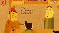 视频: 博猫游戏招商视频203117099