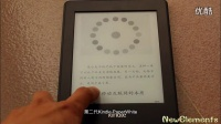 【巴士数码】Kindle PaperWhite2评测