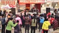 江苏宗申电动三轮车涿州大型促销现场5
