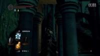 【漫色】《黑暗之魂受死》剧情向法师路线视频解说第9期葛温德林