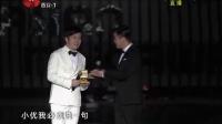 2014MAMA太阳IU成大赢家 EXO对吴亦凡鹿晗放狠话 141204