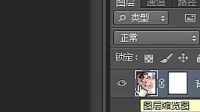 20141203叶凡老师PS第81课像素化滤镜的应用