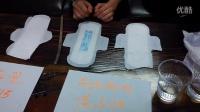 视频: 超感觉卫生巾总代测试V:ctct115