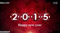 2015新年庆祝圣诞球 新年快乐AE模板